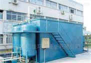 汙水處理係統