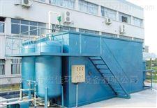 HJ-WSCL污水處理系統