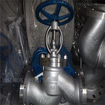 J41W-160P 高壓不鏽鋼法蘭截止閥