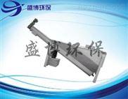 LSSF-螺旋式砂水分离器