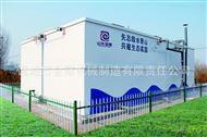 WSZ社区医院一体化污水处理设备