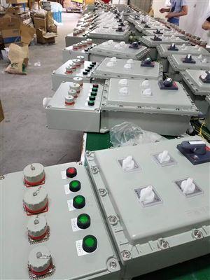 BXXBXX51-6K防爆配电箱动力检修箱