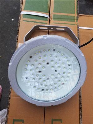 BDL圆形40wled防爆灯吸顶式LED防爆荧光灯20W
