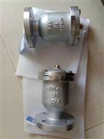 QB1不锈钢单口排氣閥