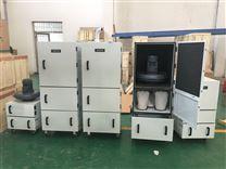工业打磨集尘机/工业布袋集尘器