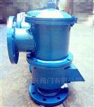 HXF4/HX4带呼出接管呼吸阀