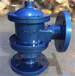 HXF7/HX7带接管阻火单呼阀