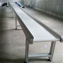 皮带输送机包装输送流水线pvc材质