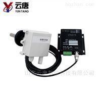 YT-YYJC油烟在线监测设备