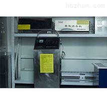 重慶臭氧發生器價格內置式臭氧消毒機品牌