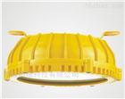 SW7152榆林LED防爆吸顶灯25w联合站船舱照明灯