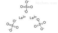 57804-25-8硫酸镧水合物