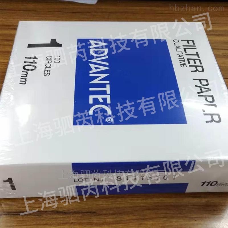 ADVANTEC东洋1号定性滤纸