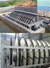 30000吨纤维转盘过滤器除磷除色度除重金属