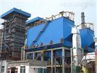 hc-2190717工业烟尘净化器 湿式静电除尘器