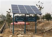 农村生活污水治理运营,微动力污水处理设备