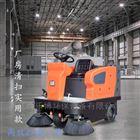 小区用电动驾驶式扫地车