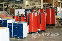 厂家直销1吨电蒸汽锅炉 环保型锅炉