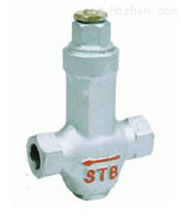 STB可调恒温式疏水閥