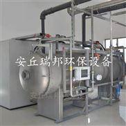 OZORB-ZK20-工業汙水處理臭氧發生器 廠家直供