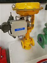 ZJHP-DN25-16PW气动调节阀