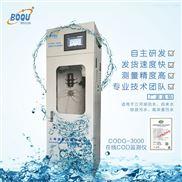 進口COD在線分析儀0-5000mg/l