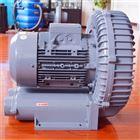 RB-1010全风RB-1010环形高压鼓风机