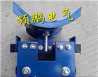 拖缆工字钢滑车器 CH-I