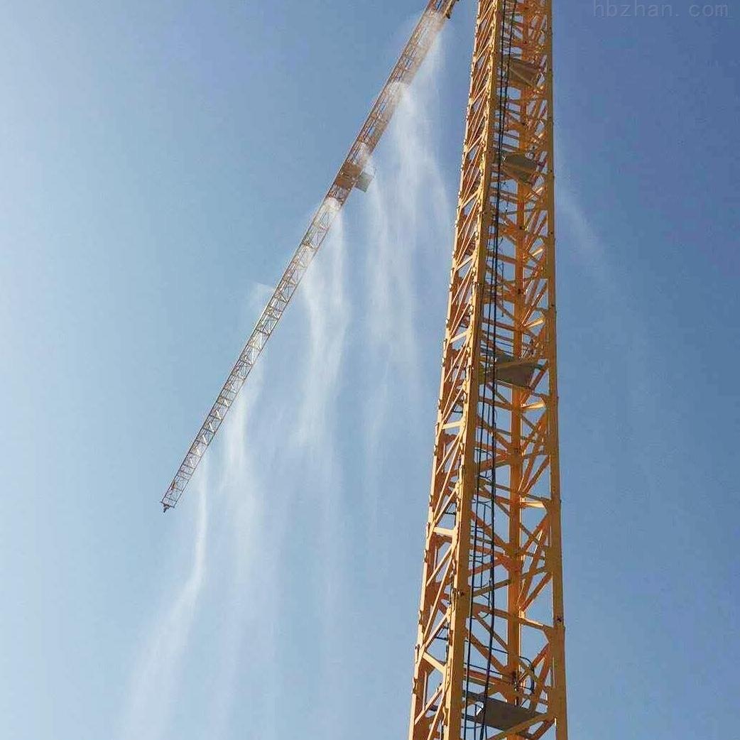 四川塔吊噴淋噴霧系統