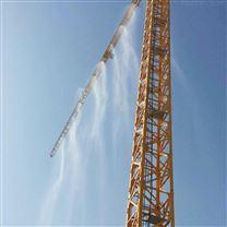 四川塔吊喷淋喷雾系统