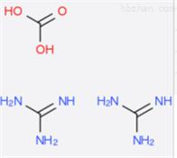 593-85-1碳酸胍