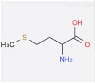 59-51-8DL-蛋氨酸/甲硫氨酸