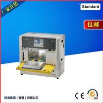 上海SUNTEST XLS/XLS+台式氙燈老化試驗機