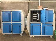 包装废气处理设备