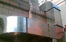厨房油烟净化器不清洁带来的危害及应对措施