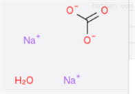 5968-11-6碳酸钠一水合物