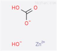 5970-47-8碱式碳酸锌