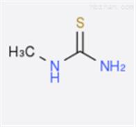 598-52-7N-甲基硫脲