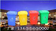 重庆加厚240L室外环卫垃圾车配套专用塑料垃圾桶厂家批发