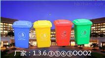 重慶加厚240L室外環衛垃圾車配套專用塑料垃圾桶廠家批發