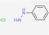 59-88-1苯肼盐酸盐