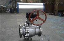 不鏽鋼氣動球閥