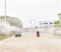 西安工地厂房除尘设备安装喷雾除尘降温效果