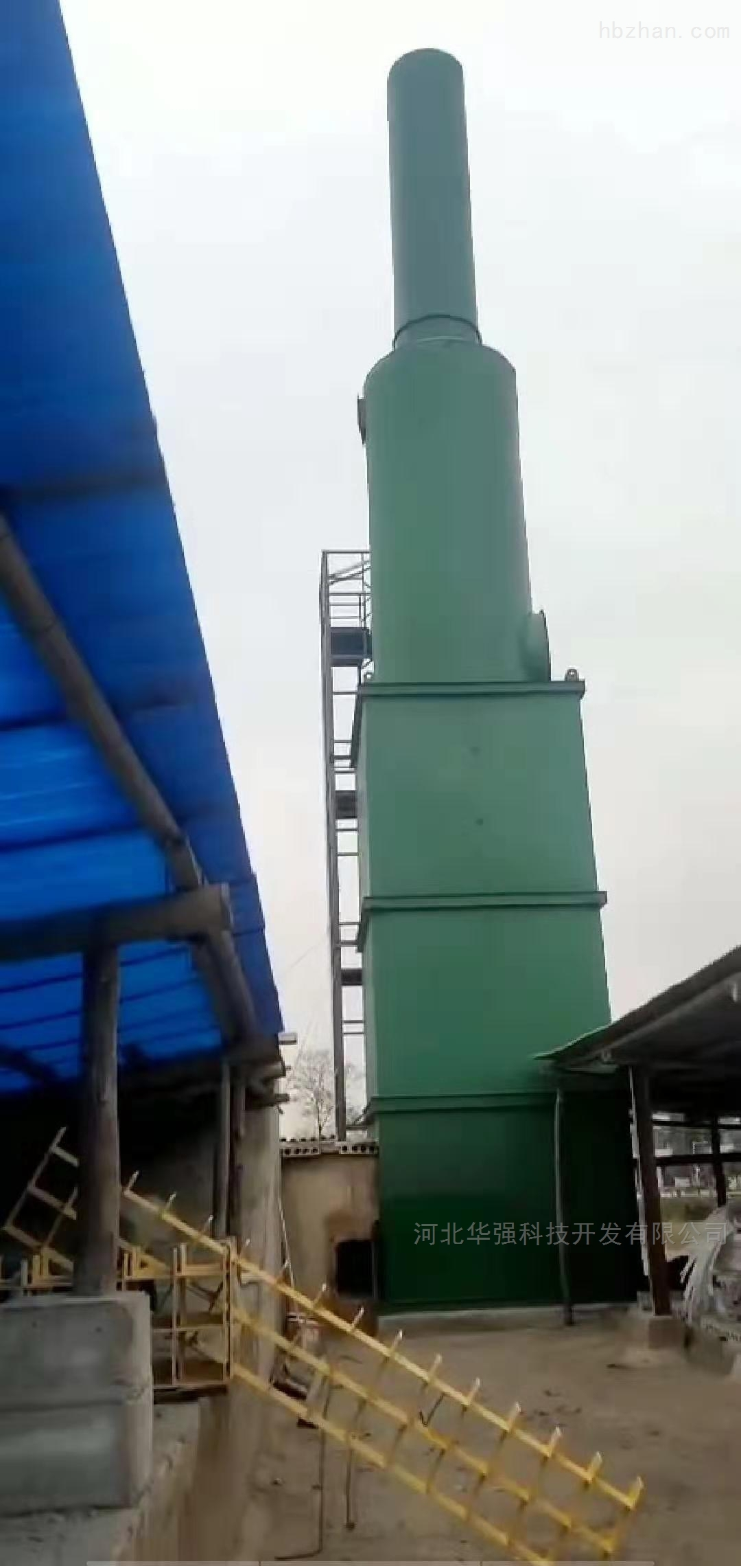 酸雾净化吸收塔