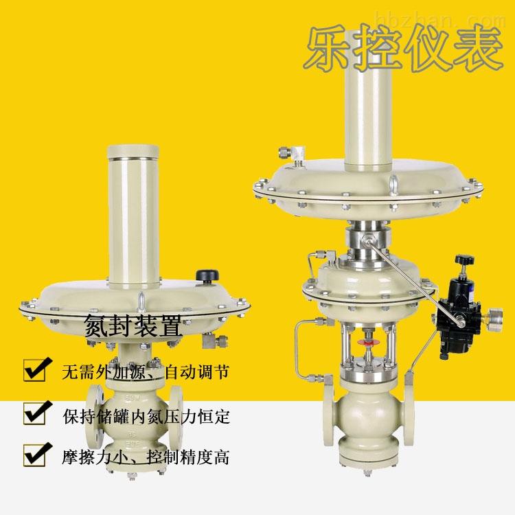 ZZYVP-16B带指挥器型氮封阀