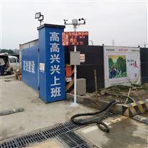 四川雅安PM2.5扬尘在线监测系统