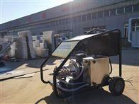 北京铝模板高压水清洗机厂家