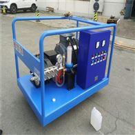 1000公斤高压清洗机厂家