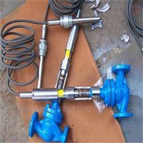 蒸汽 自力式溫度調節閥 ZZWP