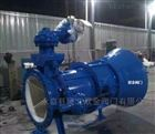 水电站固定锥形阀